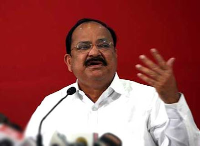 M Venkaiah Naidu, Smart City, 20 Smart Cities, Union Minister of Urban Development, India Smart City Mission, Smart City Competition