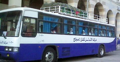 Pemerintah Gagal Perbaiki Kualitas, Transportasi Haji Indonesia di Armina Pakai Bus Tua