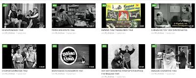 Δείτε Online ταινίες και σειρές με Ελληνικούς υπότιτλους Δωρεάν 1