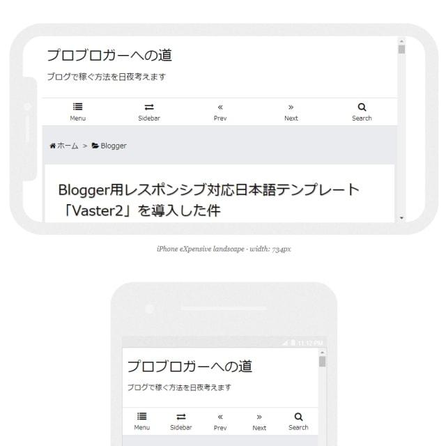 Responsinator_4