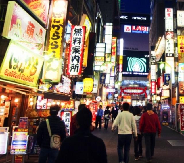 Buổi tối tại Shinjuku, Tokyo