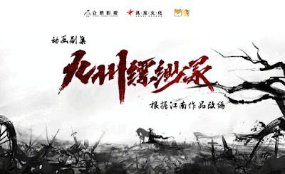 Chinese Anime 2019: Novoland: Eagle Flag