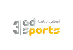 MBC - New Frequencies - Nilesat / Badr - Frequence Tv