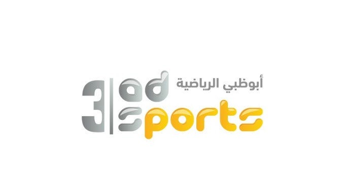 Abu Dhabi Sport 3 HD/4HD/5HD/6HD - Nilesat Frequency