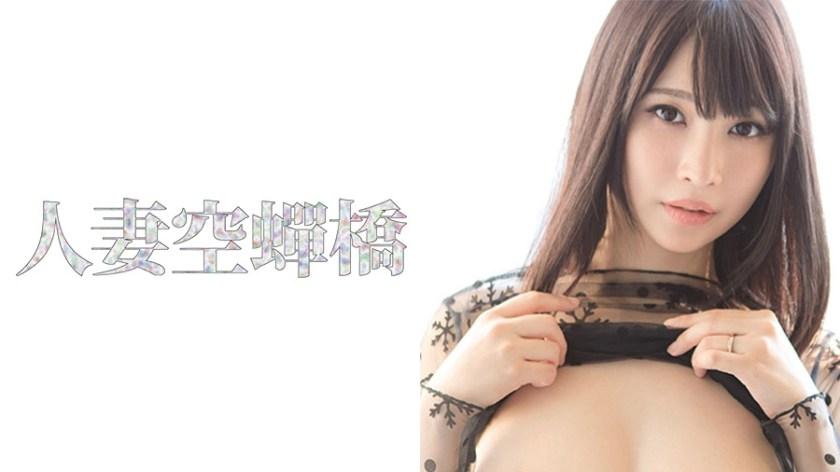 CENSORED 279UTSU-234 人妻空蝉橋 みさと, AV Censored