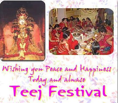 Happy Teej Wishes, Sms, Messages, Shayari, Greetings for Friends, Relative, Family Member