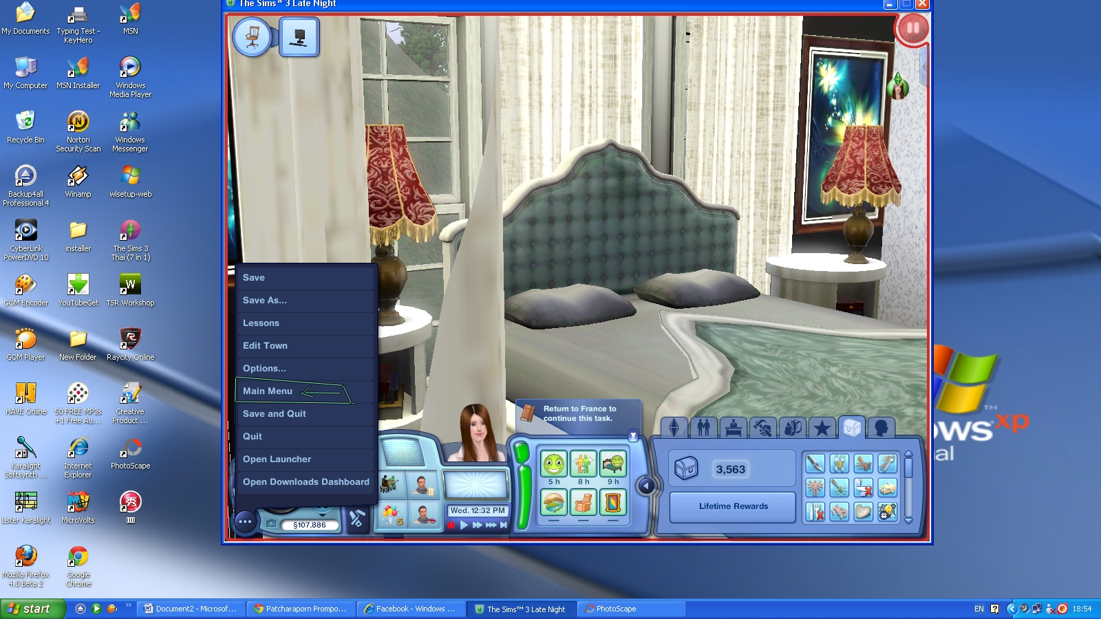 โกงรางวัลชีวิต The Sims 3