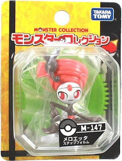 Meloetta figure Pirouette Form Takara Tomy Monster Collection M series