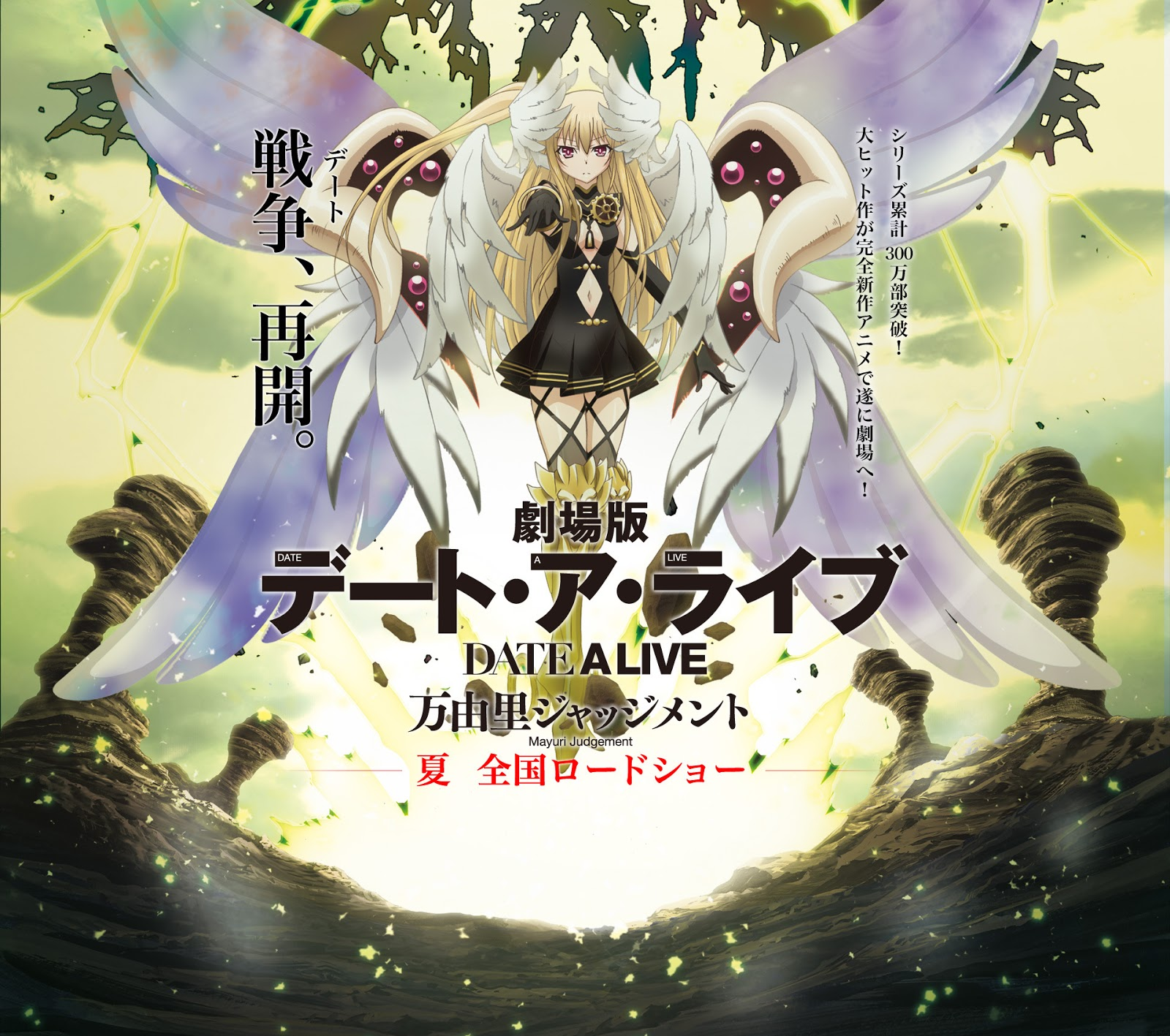 Nonton Anime Sub Indo Batch: Date A Live Movie: Mayuri Judgment Subtitle Indonesia