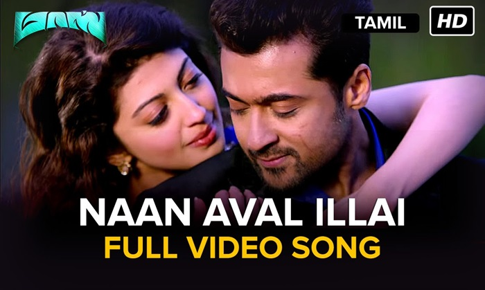 Naan Aval Illai Video Song Download Masss 2015 Tamil