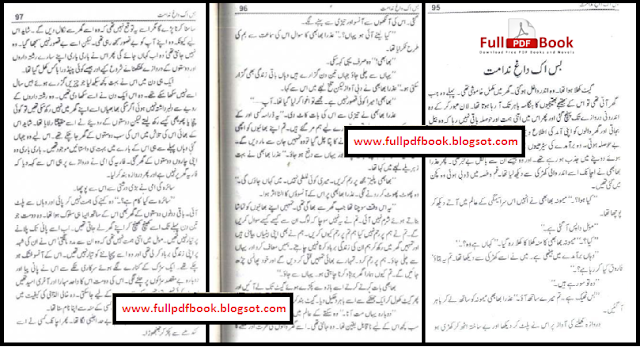 Bas ik Dagh-e-Nidamat By Umera Ahmed full pdf book Sample Preview