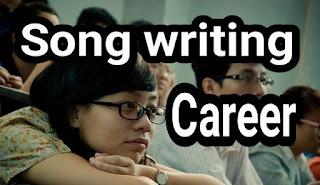 Writing me career kaise banaye
