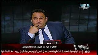 برنامج المصرى أفندى 360 حلقة الاحد 19-3-2017