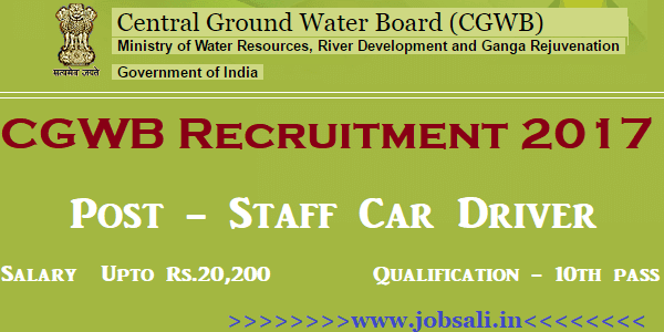Latest govt driver jobs 2017 , car driving jobs in india, central govt jobs 2017 for 10th pass