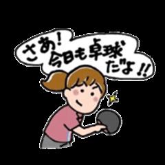 Ping-pong life of MII