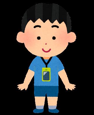 携帯電話を首から下げる子供のイラスト(男の子)