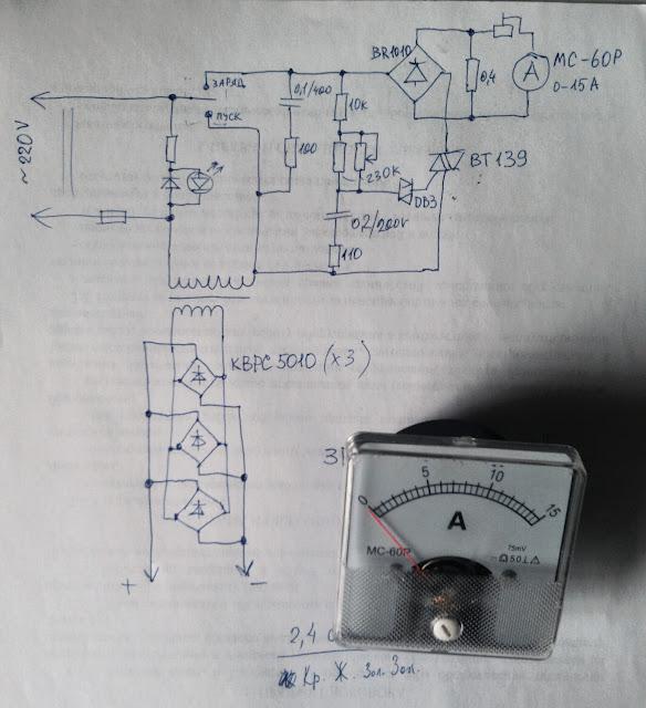 Электрическая схема принципиальная ЗПУ Старт-1