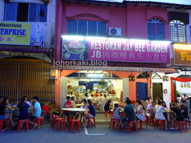 Best-Johor-Family-Restaurants-Jay-Bee-Garden-Skudai