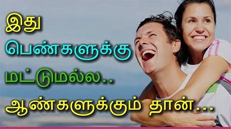 Tamil Health Tips 11-07-2017