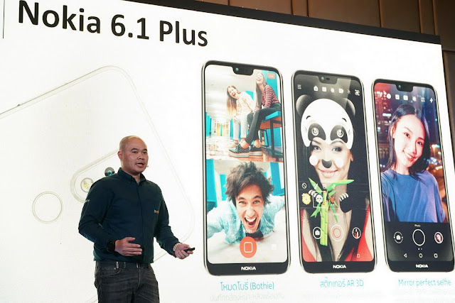 Nokia เปิดตัว Nokia 6.1 Plus สมาร์ทโฟนจอใหญ่ไร้ขอบที่ทุกคนรอคอย 3