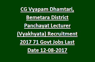 CG Vyapam Dhamtari, Bemetara District Panchayat Office Lecturer (Panchayat) Recruitment 2017 71 Govt Jobs Last Date 12-08-2017
