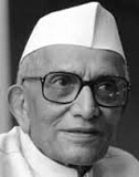 Short Essay on 'Morarji Desai' (225 Words)