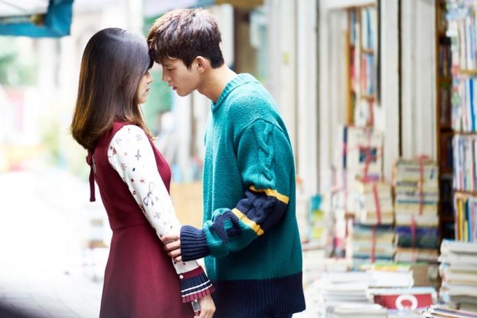 Foto Adegan Ciuman Seo In Guk dan Nam Ji Hyun