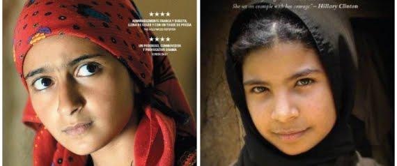 اليمن تدخل الأوسكار بقصة أصغر مطلقة في العالم.. حتى كلينتون لم تشفع لها!