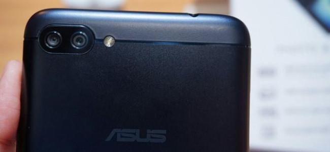 Asus ZenFone Max Pro (M1) Harga dan Spesifikasi