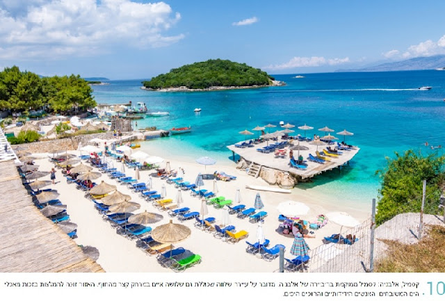 Ksamil, in Top 10 Israel Media Recommendations for 2019 Vacations