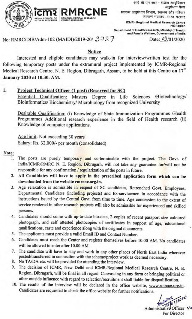 RMRCNE Immunology Technical Officer Walk IN Ad image