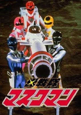 Hikari Sentai Maskman The Movie Sub Indo