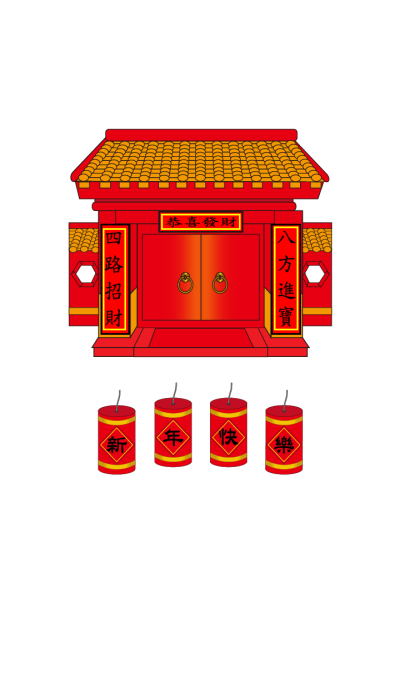 Chinese Happy New Year-Kung Hei Fat Choy