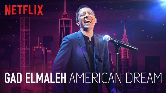 Hình ảnh Gad Elmaleh: Giấc Mơ Mỹ
