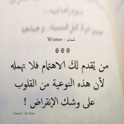 كلام وحكم جميلة