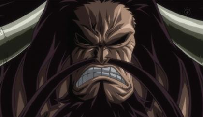 ไคโดร้อยอสูร (Kaido of Beasts: 百獣のカイドウ)