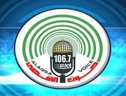 البث المباشر : إذاعة صوت الأقصى
