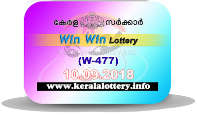"KeralaLottery.info, ""kerala lottery result 10 9 2018 Win Win W 477"", kerala lottery result 10-09-2018, win win lottery results, kerala lottery result today win win, win win lottery result, kerala lottery result win win today, kerala lottery win win today result, win winkerala lottery result, win win lottery W 477 results 10-9-2018, win win lottery w-477, live win win lottery W-477, 10.9.2018, win win lottery, kerala lottery today result win win, win win lottery (W-477) 10/09/2018, today win win lottery result, win win lottery today result 10-9-2018, win win lottery results today 10 9 2018, kerala lottery result 10.09.2018 win-win lottery w 477, win win lottery, win win lottery today result, win win lottery result yesterday, winwin lottery w-477, win win lottery 10.9.2018 today kerala lottery result win win, kerala lottery results today win win, win win lottery today, today lottery result win win, win win lottery result today, kerala lottery result live, kerala lottery bumper result, kerala lottery result yesterday, kerala lottery result today, kerala online lottery results, kerala lottery draw, kerala lottery results, kerala state lottery today, kerala lottare, kerala lottery result, lottery today, kerala lottery today draw result, kerala lottery online purchase, kerala lottery online buy, buy kerala lottery online, kerala lottery tomorrow prediction lucky winning guessing number, kerala lottery, kl result,  yesterday lottery results, lotteries results, keralalotteries, kerala lottery, keralalotteryresult, kerala lottery result, kerala lottery result live, kerala lottery today, kerala lottery result today, kerala lottery"