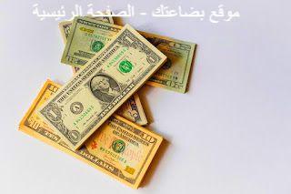 سعر الدولار اليوم الاحد و اسعار العملات اليوم 14-6-2020 - عملات بضاعتك