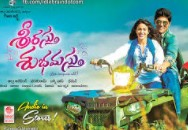 Srirastu Subhamastu 2017 Telugu Movie Watch Online
