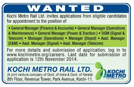 KMRL Recruitment 2014 Various Managers
