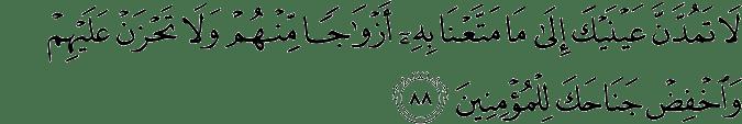 Surat Al Hijr Ayat 88