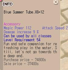 Blue Summer Tube, Status Dasar, Aksesoris item, Seal Online Blade of Destiny (BoD)