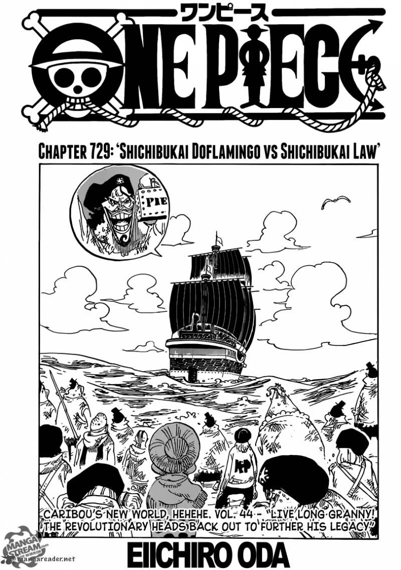 One Piece Ch 729: Shichibukai Doflamingo vs Shichi