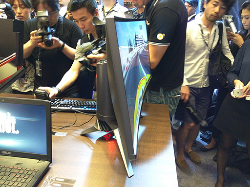 ASUS ROG 34-inch Curved G-SYNC Monitor image