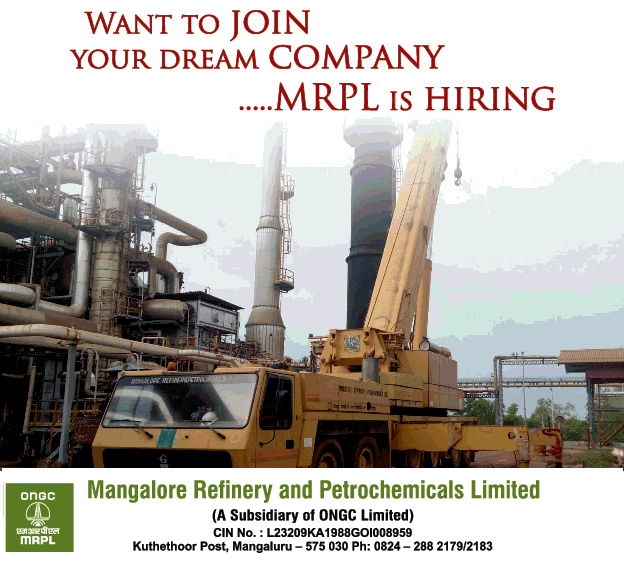 Naukri Vacancy in MRPL