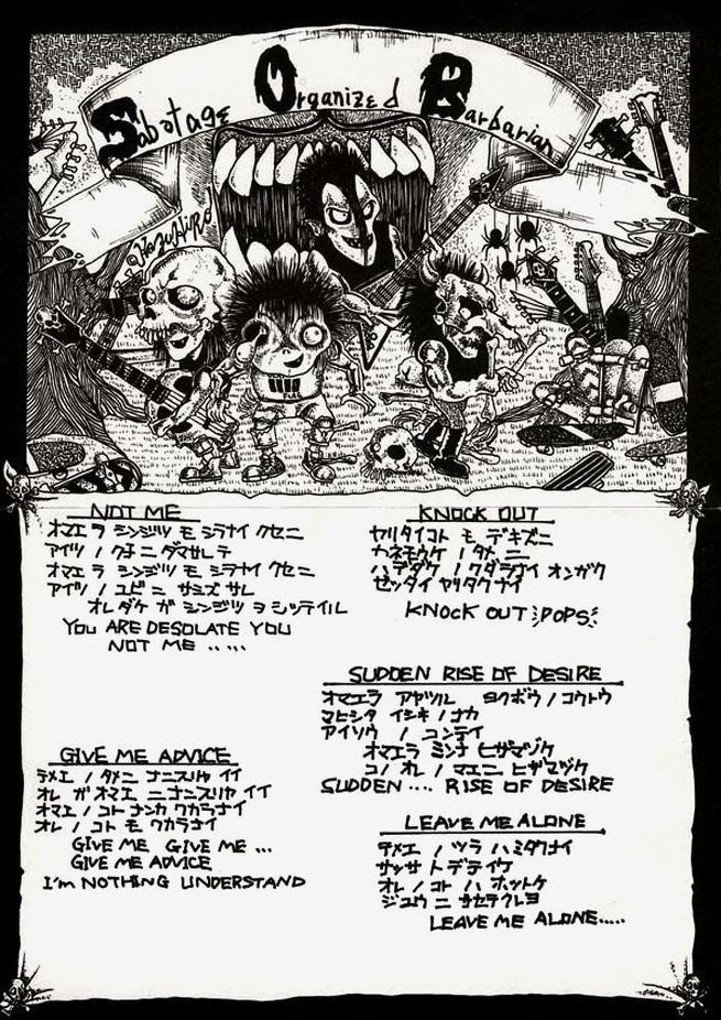 Sabotage Organized Barbarian* S.O.B. - Dub Grind