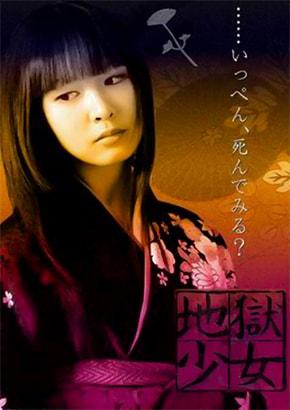 Hell Girl ∙ Chica Del Infierno ∙ Jigoku Shoujo shojo