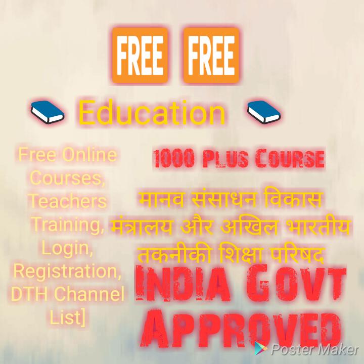 Online Best All India: Free Education 10 websites Online