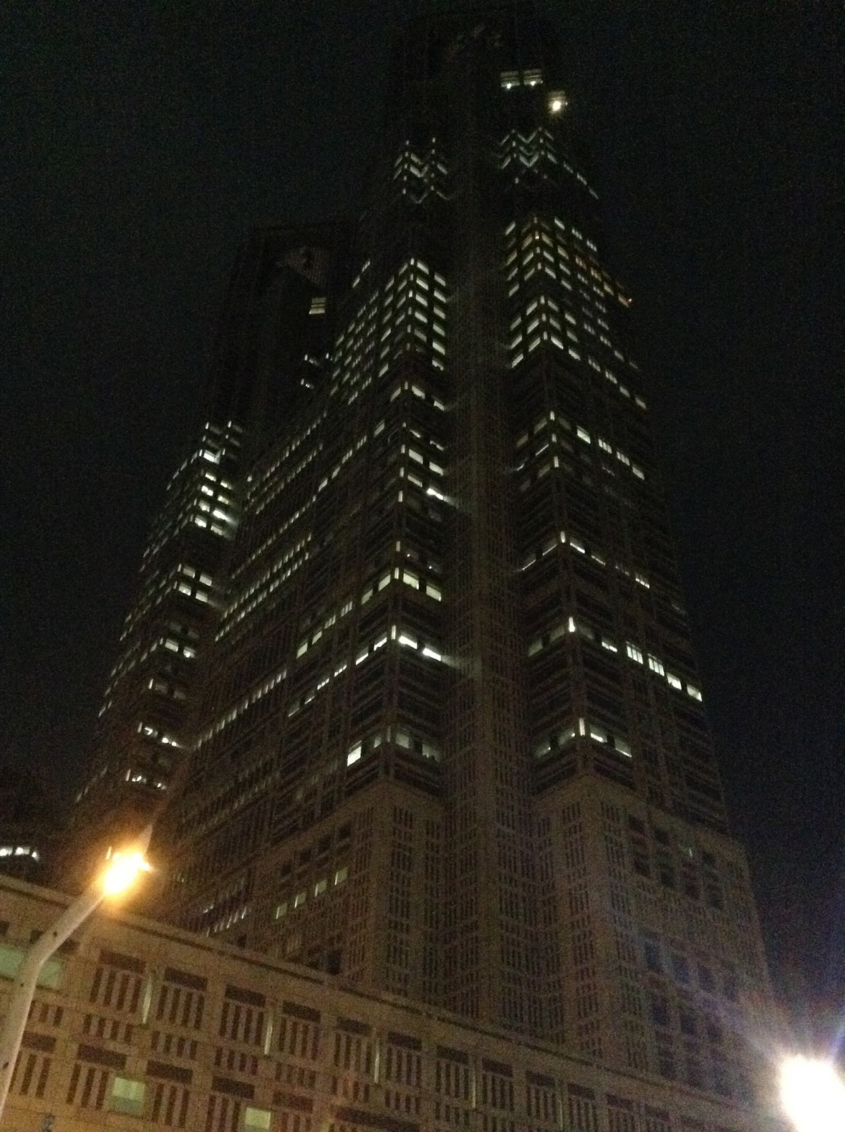 Metropolitan building Shinjuku